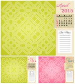 Calendar for 2015 with lace and place for notes, part 2 — Stock Vector