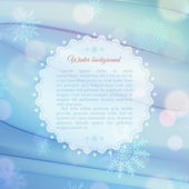 Magical snowflake background with frame for text — Stock Vector