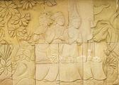 Roi Et Art Храм Таиланд — Стоковое фото