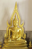 Thailand Temple And Statues — Stockfoto