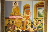 Lieux de culte et temple l'art de la Thaïlande. — Photo