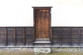 The home side door made of wood — Stock Photo