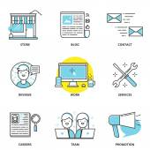 Website navigation vector icons set: store, blog, contact, revie — Stock Vector