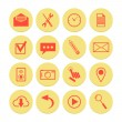Set of yellow icons for web and mobile applications — Stock Vector #52821783