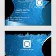 Cool waved business card set — Stock Vector #61053969