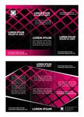 Brochure template — Stock Vector