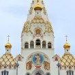 Orthodox cathedral. Orthodox temple. — Stock Photo #52581997