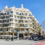 Casa Mila or La Pedrera, Barcelona — Stock Photo #69107809