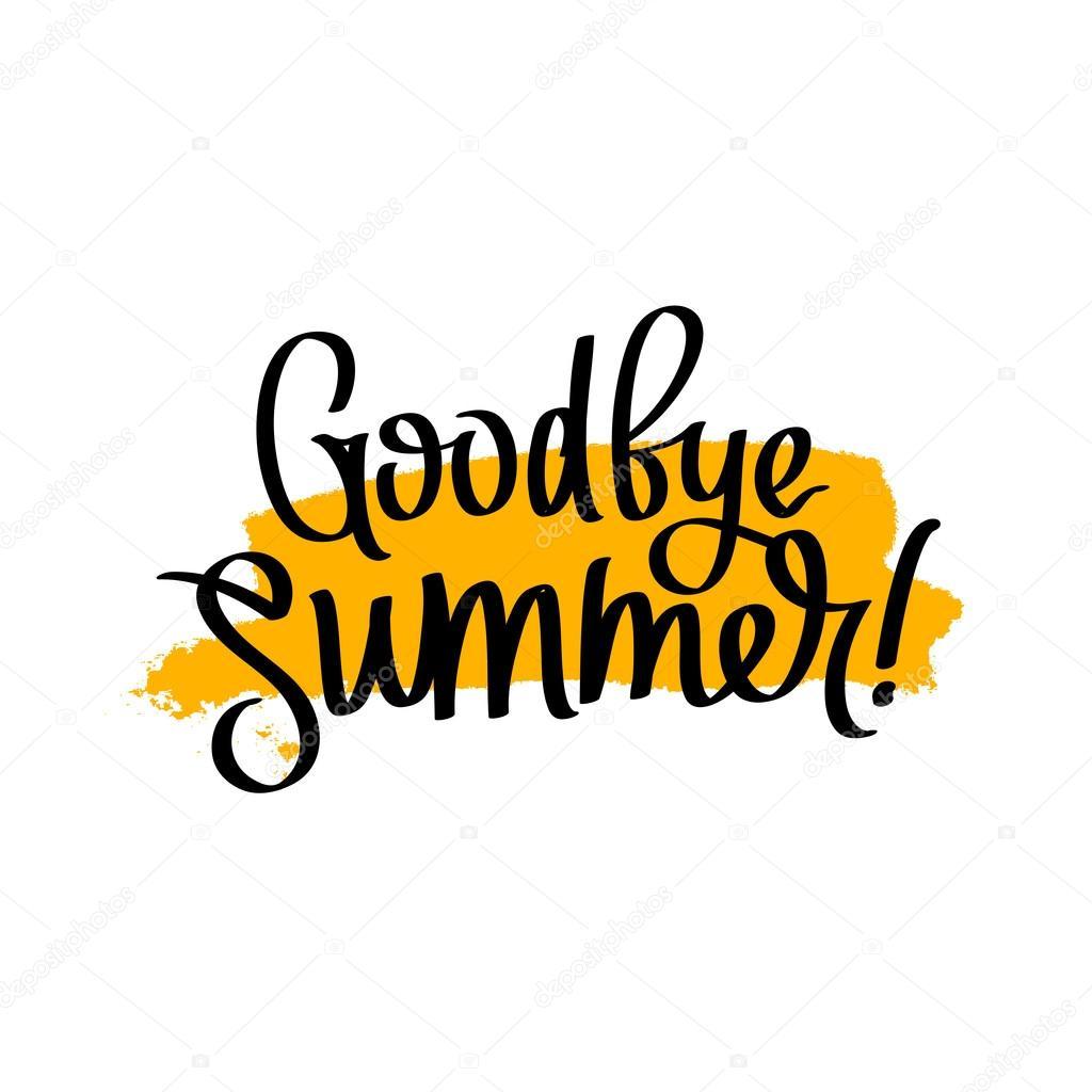 Картинки с надписью прощай лето