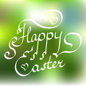 Happy Easter! Hand drawn lettering — Stock Vector