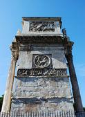 Triumph Arch Side — Stock Photo