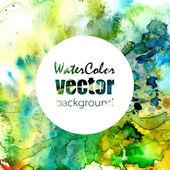 Vector watercolor background — Stock Vector