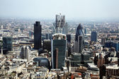 London skyline - cityspace — Photo