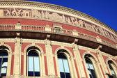 Royal Albert Hall Frieze — Stockfoto