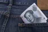 Chinese money (RMB) 10 RMB note — Stock Photo