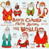 Santa Clauses from Around the World. — ストックベクタ