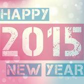 幸せな新しい年 2015年ポスター — ストックベクタ