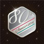 Classy anniversary emblem — ストックベクタ