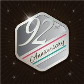 Classy anniversary emblem — Stock Vector