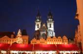 Christmas fair at Virgin Mary's temple — Stok fotoğraf