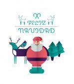 Feliz navidad message with illustrations — Stock Vector