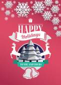 Happy holidays message vector with cute illustrations — Stock Vector