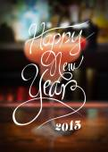 New years message against blurred cocktail  — Stock Vector