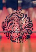 Stylish happy new year design against blurry nightclub — Stock Vector