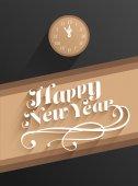 Happy new year vector with clock — Stock Vector
