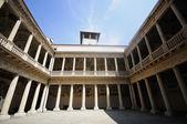 Courtyard of University — Stock Photo