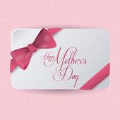 Día de las madres felices — Vector de stock