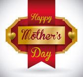 Mothers day  — Vector de stock