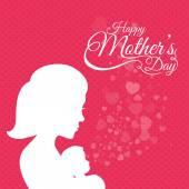 Mothers day card design. — Stock vektor