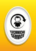 Technical service design. — Stock Vector