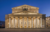 The building of the Bolshoi Theater in Moscow at night. — Stock Photo