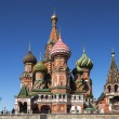 St. Basil's Cathedral on Red Square. — Stock Photo #70118925