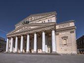 Teatru Bolszoj w Moskwie. — Zdjęcie stockowe