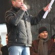 Постер, плакат: Politician Sergei Udaltsov on the stage of opposition rally