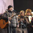 Постер, плакат: Musician Yuri Shevchuk on the stage of opposition rally