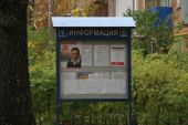 Information booth on the day of an election campaign for a candidate from the Kremlin in the elections for mayor of Khimki Oleg Shakhov — Foto Stock