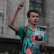 Unknown opposition to action in support of Alexei Navalny — Stock Photo #60776669