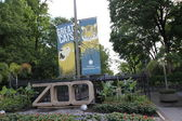 The entrance to the Smithsonian national Zoological Park — Stock Photo