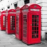 ������, ������: Phone box