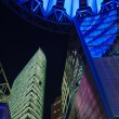 Sony Center in Berlin, Germany, at night — Stock Photo #52227277