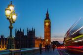Big Ben en Westminster paleis bij nacht — Stockfoto