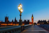 Big Ben and Westminster Palace at night — Stock Photo