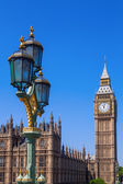 Big Ben and Westminster Palace in London, England — Photo