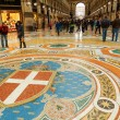 Galleria Vittorio Emanuele II in Milan, Italy — Stock Photo #54748329