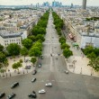 Axe historique viewed from the Arc de Triomphe to the financial district La Defense in Paris France — Stock Photo #54934087