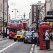 Typical street scene in the city of London, UK — Stock Photo #54994747